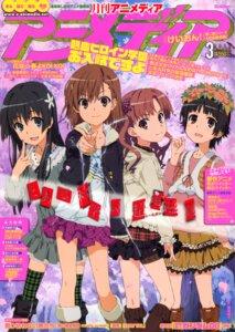 Rating: Safe Score: 21 Tags: dress garter misaka_mikoto saten_ruiko shirai_kuroko thighhighs to_aru_kagaku_no_railgun to_aru_majutsu_no_index uiharu_kazari User: Share
