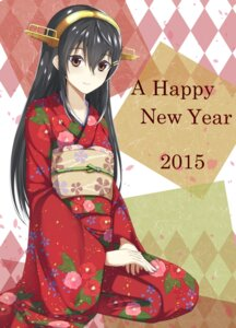 Rating: Safe Score: 16 Tags: gen_withillust haruna_(kancolle) kantai_collection kimono User: Mr_GT