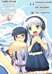 Rating: Safe Score: 5 Tags: headphones hiiro_yuki himegami_aisa index megane minus_art_works to_aru_majutsu_no_index User: fireattack