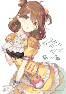 Rating: Safe Score: 28 Tags: breast_hold girl_cafe_gun girl_cafe_gun_ii kikuchi_seiji su_xiaozhen User: zyll