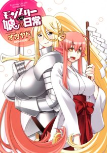 Rating: Safe Score: 13 Tags: animal_ears armor miko monster_girl monster_musume_no_iru_nichijou sword tagme User: Radioactive