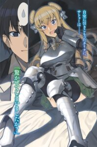 Rating: Safe Score: 9 Tags: armor death_march_kara_hajimaru_isekai_kyousoukyoku shri thighhighs User: kiyoe
