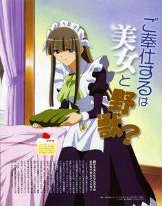 Rating: Safe Score: 5 Tags: fubuki kamen_no_maid_guy maid User: admin2