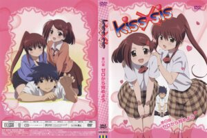 Rating: Safe Score: 16 Tags: disc_cover kissxsis seifuku suminoe_ako suminoe_keita suminoe_riko User: admin2