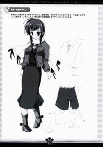 Rating: Safe Score: 5 Tags: character_design konneko marmalade mikeou monochrome sakurai_mana User: noirblack