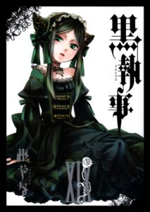 Rating: Safe Score: 15 Tags: dress kuroshitsuji lolita_fashion sieglinde_sullivan toboso_yana wa_lolita User: Radioactive