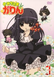 Rating: Safe Score: 5 Tags: kamichama_karin kujyou_himeka User: Popisan