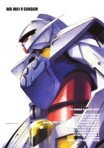 Rating: Safe Score: 5 Tags: gundam mecha system_turn_a-99_turn_a_gundam turn_a_gundam User: Radioactive
