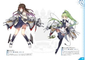 Rating: Safe Score: 7 Tags: azur_lane garter heels london_(azur_lane) megane seifuku shropshire_(azur_lane) skirt_lift thighhighs User: Twinsenzw