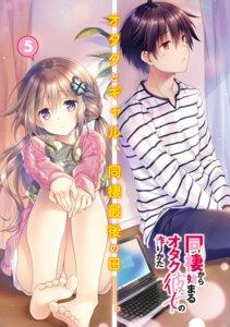 Rating: Safe Score: 26 Tags: dousei_kara_hajimaru_otaku_kanojo_no_tsukurikata feet nishina_kokoro pantsu sweater tatekawa_mako User: kiyoe