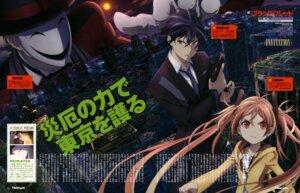 Rating: Safe Score: 15 Tags: aihara_enju ajiki_kei black_bullet gun hiruko_kagetane satomi_rentarou User: drop