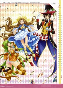 Rating: Safe Score: 20 Tags: animal_ears ass c.c. code_geass lelouch_lamperouge nunnally_in_wonderland nunnally_lamperouge okayama_shinako pantsu thighhighs User: Radioactive