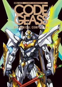 Rating: Safe Score: 6 Tags: code_geass mecha tagme User: Radioactive