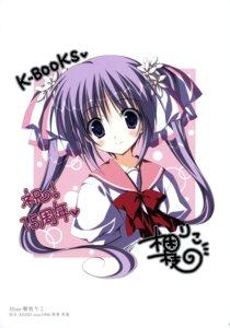 Rating: Safe Score: 16 Tags: autographed k-books korie_riko seifuku User: WtfCakes