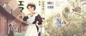 Rating: Safe Score: 2 Tags: emma maid mori_kaoru victorian_romance_emma User: Radioactive
