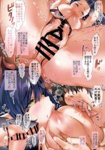 Rating: Explicit Score: 13 Tags: areola ass breast_grab ogino_atsuki sex tagme User: kiyoe