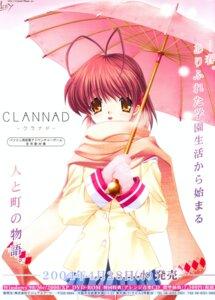 Rating: Safe Score: 7 Tags: clannad furukawa_nagisa hinoue_itaru key seifuku umbrella User: Juhachi
