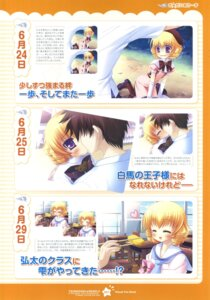 Rating: Safe Score: 5 Tags: nakiusa tsunagaru★bangle tsunomiya_shizuku User: admin2