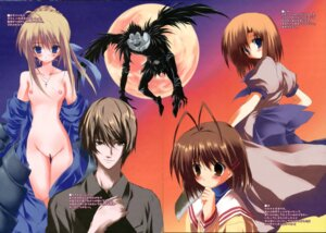 Rating: Explicit Score: 13 Tags: breasts censored clannad crease death_note fate/stay_night furukawa_nagisa higurashi_no_naku_koro_ni nipples no_bra nopan ryuk ryuuguu_rena saber tsukinon tsukinon_bunko undressing yagami_light User: midzki