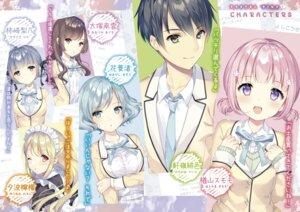 Rating: Safe Score: 10 Tags: maid pastel_pink. seifuku sweater tagme wasabi_(artist) User: kiyoe