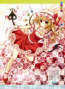 Rating: Safe Score: 43 Tags: flandre_scarlet kino touhou User: drop