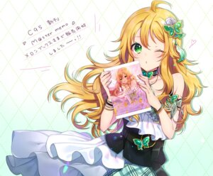 Rating: Safe Score: 19 Tags: hoshii_miki the_idolm@ster usano User: Nepcoheart