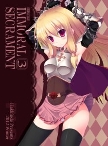 Rating: Questionable Score: 17 Tags: armor lord_knight pantsu ragnarok_online suisui thighhighs User: fairyren
