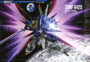Rating: Safe Score: 17 Tags: destiny_gundam gundam gundam_seed gundam_seed_destiny mecha mutaguchi_hiroki User: Radioactive