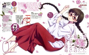 Rating: Safe Score: 21 Tags: megane miko oohigashi_yurie rdg:_red_data_girl suzuhara_izumiko User: vkun