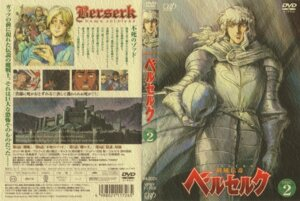 Rating: Safe Score: 3 Tags: berserk disc_cover griffith User: Radioactive