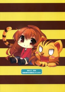 Rating: Safe Score: 10 Tags: aisaka_taiga seifuku toradora! youta User: MDGeist