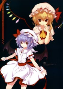 Rating: Safe Score: 40 Tags: dmyo flandre_scarlet remilia_scarlet snow_ring touhou User: midzki