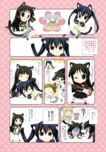 Rating: Safe Score: 20 Tags: akiyama_mio animal_ears chibi essentia fujima_takuya k-on! kotobuki_tsumugi nakano_azusa nekomimi tainaka_ritsu User: petopeto