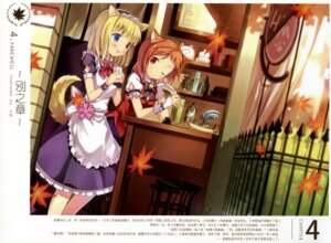 Rating: Safe Score: 36 Tags: animal_ears fukuji_mihoko heterochromia kinoshita_neko maid saki tail takei_hisa User: RICO740