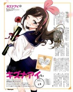 Rating: Safe Score: 14 Tags: a.i._channel kizuna_ai sasetsu seifuku skirt_lift User: drop