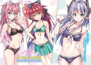 Rating: Safe Score: 31 Tags: animal_ears bikini cleavage horns ososugita_isekai_tensei pointy_ears shouryou swimsuits tagme tail User: kiyoe