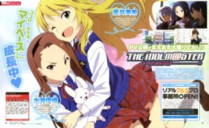 Rating: Safe Score: 21 Tags: akai_toshifumi hoshii_miki minase_iori seifuku the_idolm@ster User: Radioactive
