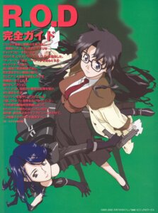 Rating: Safe Score: 4 Tags: ishihama_masashi nancy_makuhari read_or_die yomiko_readman User: Radioactive
