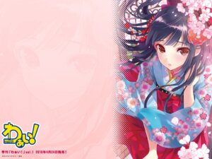 Rating: Safe Score: 30 Tags: kasukabe_akira kimono trap wallpaper User: marshmallow