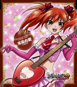 Rating: Safe Score: 24 Tags: disc_cover guitar rosario_+_vampire shuzen_kokoa User: vita