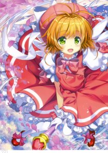 Rating: Questionable Score: 18 Tags: card_captor_sakura fujima_takuya kinomoto_sakura stitchme User: Radioactive