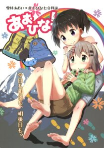 Rating: Safe Score: 12 Tags: feet kuraue_hinata tagme yama_no_susume yukimura_aoi User: Radioactive