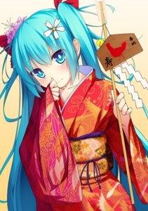 Rating: Safe Score: 31 Tags: hatsune_miku kimono papino vocaloid User: Mr_GT