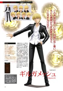 Rating: Safe Score: 12 Tags: fate/stay_night fate/stay_night_unlimited_blade_works gilgamesh_(fsn) male User: drop