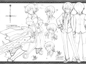 Rating: Safe Score: 11 Tags: armor dress seifuku sketch sword tagme tsurugi_hagane valkyrie_works User: akusiapa