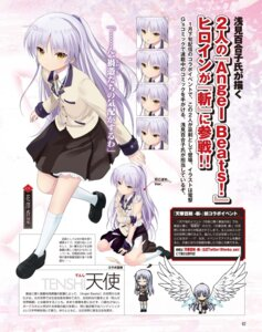 Rating: Safe Score: 17 Tags: angel_beats! asami_yuriko chibi expression seifuku tenka_hyakken tenshi torn_clothes weapon wings User: zyll