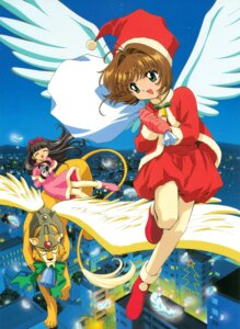 Rating: Safe Score: 5 Tags: card_captor_sakura christmas daidouji_tomoyo dress kerberos kinomoto_sakura madhouse pantyhose wings User: Omgix