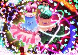 Rating: Safe Score: 11 Tags: komeiji_koishi komeiji_satori tagme touhou User: Rainbow-Falls