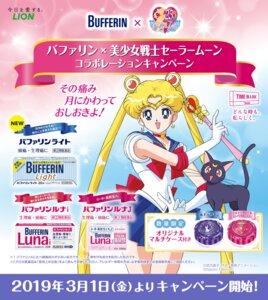 Rating: Safe Score: 5 Tags: luna_(sailor_moon) neko sailor_moon tagme tsukino_usagi weapon User: saemonnokami