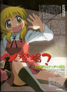 Rating: Safe Score: 3 Tags: hidamari_sketch itou_yoshiaki miyako User: Davison